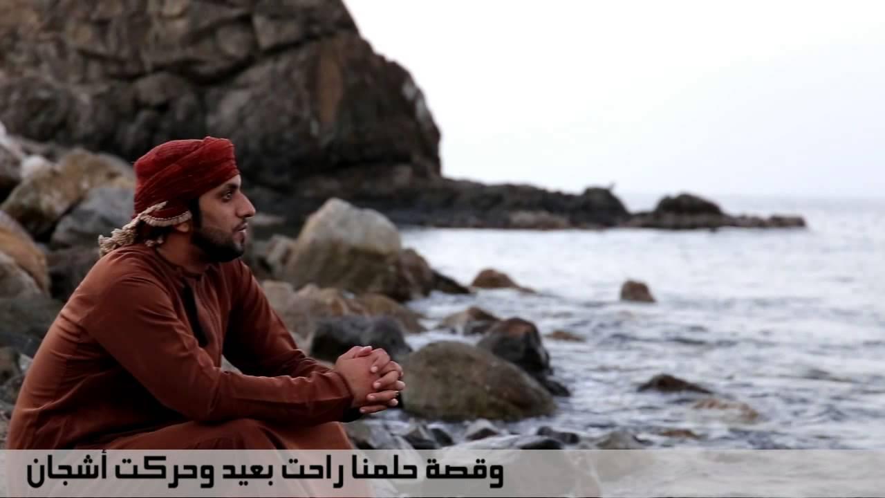 """""""قصيدة عمان والبحر"""""""