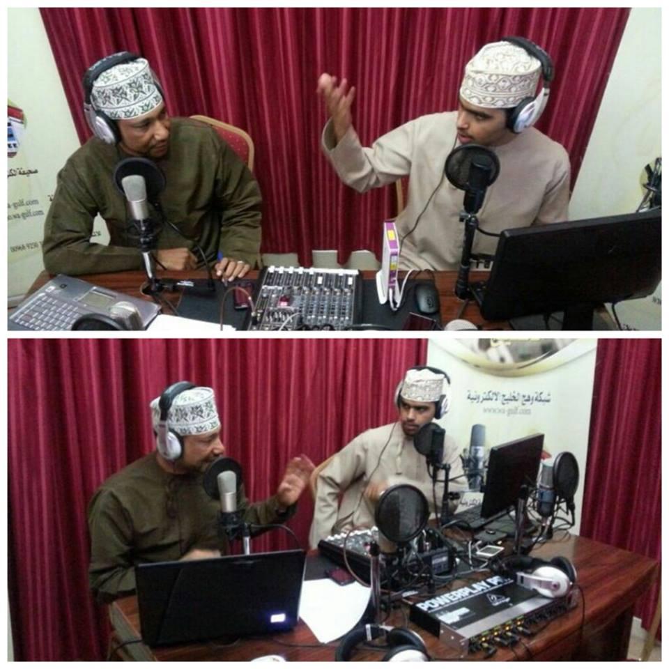 إذاعة وهج الخليج الإلكترونية تواصل استعداداتها لدورتها البرامجية الجديدة