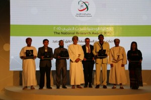 Oman's National Research Award, Individual Innovation Competition winners announced