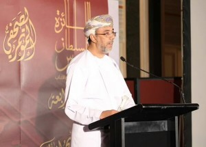 الإعلان عن الفائزين بجائزة السلطان قابوس للثقافة والفنون والآداب