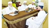 اختتام التصفيات الأولية لمسابقة القرآن الكريم للمدارس الخاصة بشمال الشرقية