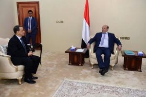 Yemen peace talks to convene on December 15