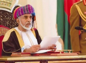His Majesty Sultan Qaboos approves 2016 budget, ninth five year plan