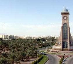 جامعة السلطان قابوس تستعد للاعتماد الدولي في مجال المشتريات والتوريد