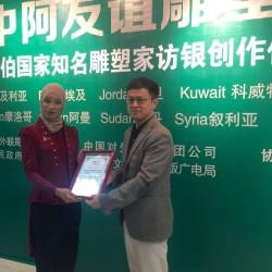 تكريم الفنانة التشكيلية خلود الشعيبي من قبل وزير الثقافة الصيني