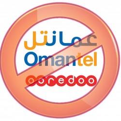 صحيفة تكتب:العُمانيون أول المستفيدين من حملات شعبية خليجية لمقاطعة شركات الاتصالات
