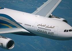 """الطيران العماني يحصل على لقب """"أفضل شركة طيران في الشرق الأوسط و أوروبا و أفريقيا"""""""