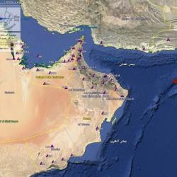 زلزال بقوة 5 درجات ويبعد عن ولاية صور 390 كم
