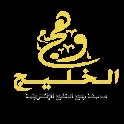 إنه من عمان .. وإنه بِسْم الله الرحمن الرحيم