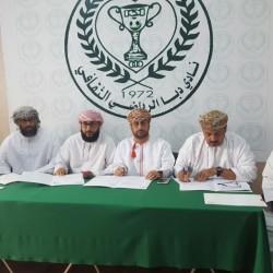 لجنة تطوير كرة القدم بمحافظة مسندم تعقد اجتماعها الاول