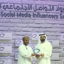 محمد بن راشد يكرم شرطة عمان واللجنة الوطنية للشباب