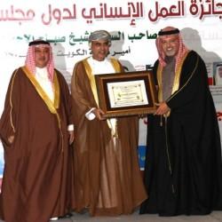 بن علوي يتسلم جائزة العمل الإنساني لدول مجلس التعاون الخليجي