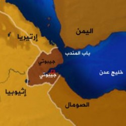 جيبوتي تكشف عن موافقتها المبدئية بأنشاء قاعدة بحرية سعودية على أراضيها