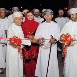 افتتاح المبنى الجديد للعيادات الخارجية بمستشفى خولة
