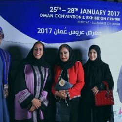 25 من الشهر الجاري.. افتتاح معرض عروس عمان 2017