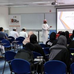 جامعة السلطان قابوس تبدأ ورشها التحضيرية للمهرجان العلمي ال15