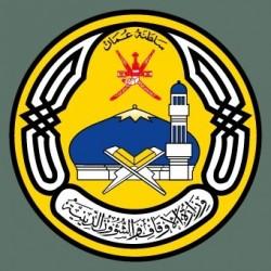 صرف ٩٣٠ الف ريال عماني من أموال الزكاة خلال ٢٠١٦