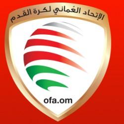 قرارات لجنة الانضباط باتحاد كرة القدم