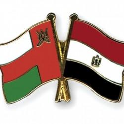 الخارجية المصرية تؤكد ان العلاقات مع السلطنة تمثل محور ارتكاز أساسي في المنطقة