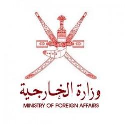 السلطنة تندد الاعتداء الارهابي الذي استهدف طاقم السفارة الاماراتية في أفغانستان