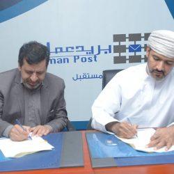 بريد عمان يقدم خدمة للراغبين بزيارة إيران علاجاً أو سياحةً.. فما هي؟