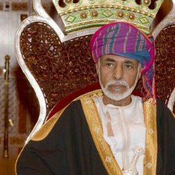 جلالة السلطان المعظم يصدر مرسوما سلطانيا ساميا