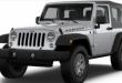 حملة استدعاء لسيارات جيب رانجلر طرازات2006-2010