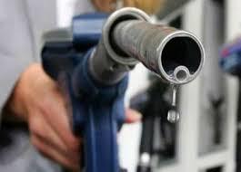 إعلان أسعار المنتجات النفطية لشهر مايو 2017م