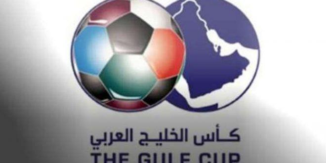القرعة النهائية لمنافسات كأس الخليج الثالثة والعشرين