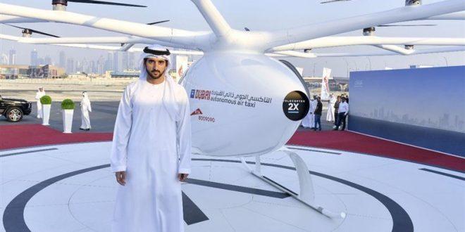 أول رحلة تجريبية جوية بدون سائق في دبي