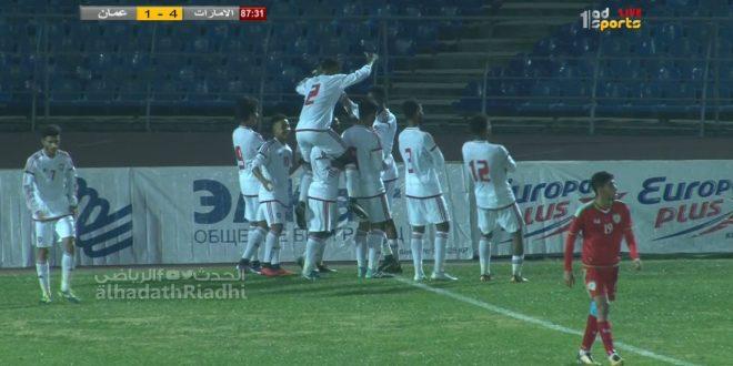 منتخبنا العماني يخسر بخماسية أمام المنتخب الامارتي في التصفيات المؤهلة لكأس آسيا 2018