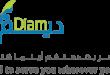 توقف المياه عن محافظة الداخلية لتنفيذ عدد من التحسينات تعزيزا لأداء شبكة مياه المحافظة