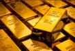 انخفاض أسعار الذهب..رغم استقرارها في التعاملات الفورية