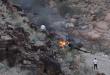 مصرع ثلاثة أشخاص في تحطم طائرة هليكوبتر أمريكية