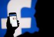 الآن… يمكنك أن تمنع فيسبوك من ملاحقتك