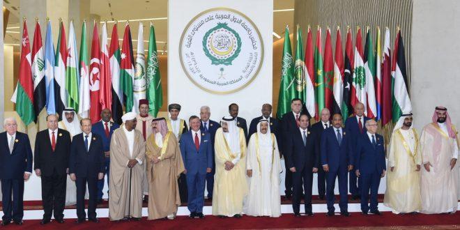 اختتام أعمال القمة العربية الـ29 بالسعودية