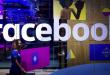 فيسبوك تعتذر عن خطأ ارتكبته.. وتنبه مستخدميها المتضررين