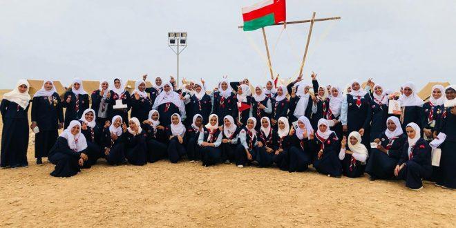 ختام فعاليات المخيم الصيفي الرابع للجوالات بمحافظة ظفار