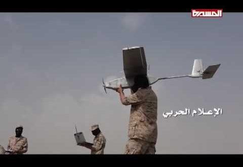 هجوم جديد بطائرات مسيرة على مطار أبها