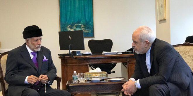 يوسف بن علوي يلتقي بوزير الخارجية الإيرانية في نيويورك