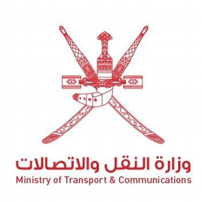 تنويه من وزارة النقل والاتصالات
