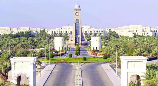 """تحت عنوان """"الضغوطات ومتعة الدراسة"""".. الدراسات العليا تنظم جلسة حوارية بجامعة السلطان قابوس"""