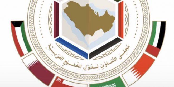غداً.. إنعقاد القمة الخليجية ال 40 لدول مجلس التعاون