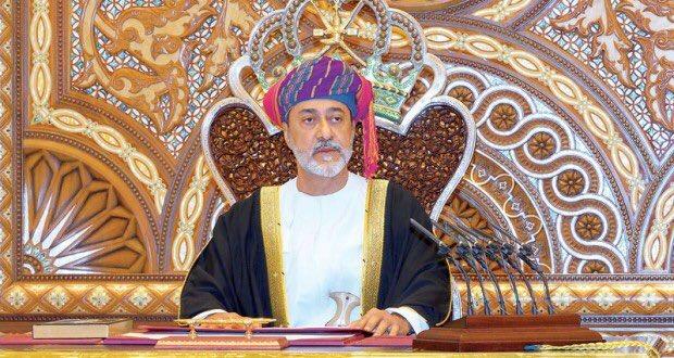 جلالة السلطان المعظم يصدر مرسومين سلطانيين ساميين