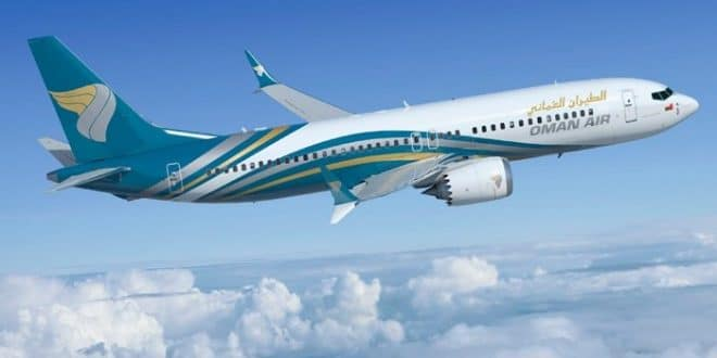 بدءًا من الأحد المقبل.. الطيران العماني يعلق كافة رحلاته الدولية