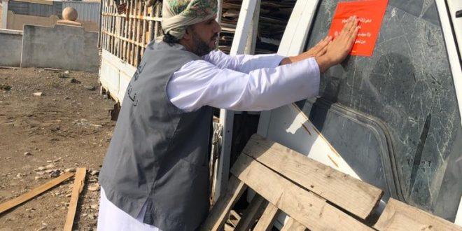 بلدية مسقط تخالف أصحاب المركبات المهملة في الأماكن العامة