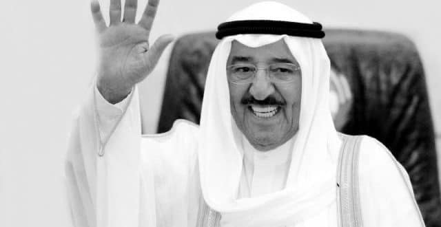 الكويت: الديوان الأميري يعلن وفاة أمير الكويت