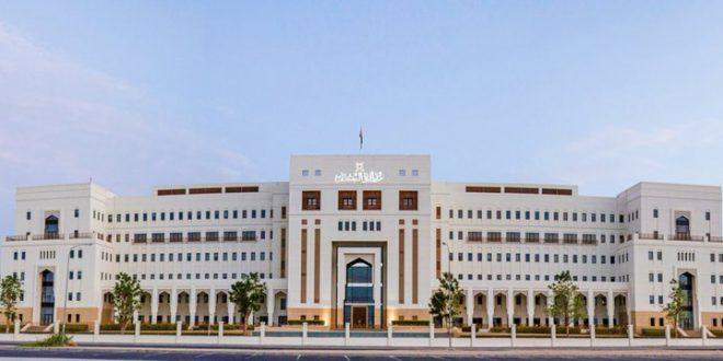 وزارة العمل: مؤتمر صحفي عن خطة الوزارة لعام ٢٠٢١م وفرص العمل في القطاعين العام والخاص