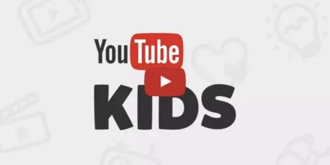 إطلاق تطبيق (يوتيوب كيدز) باللغة العربية في الشرق الأوسط وشمال أفريقيا
