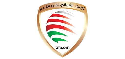 رسميا الغاء كل مسابقات الاتحاد العماني لكرة القدم